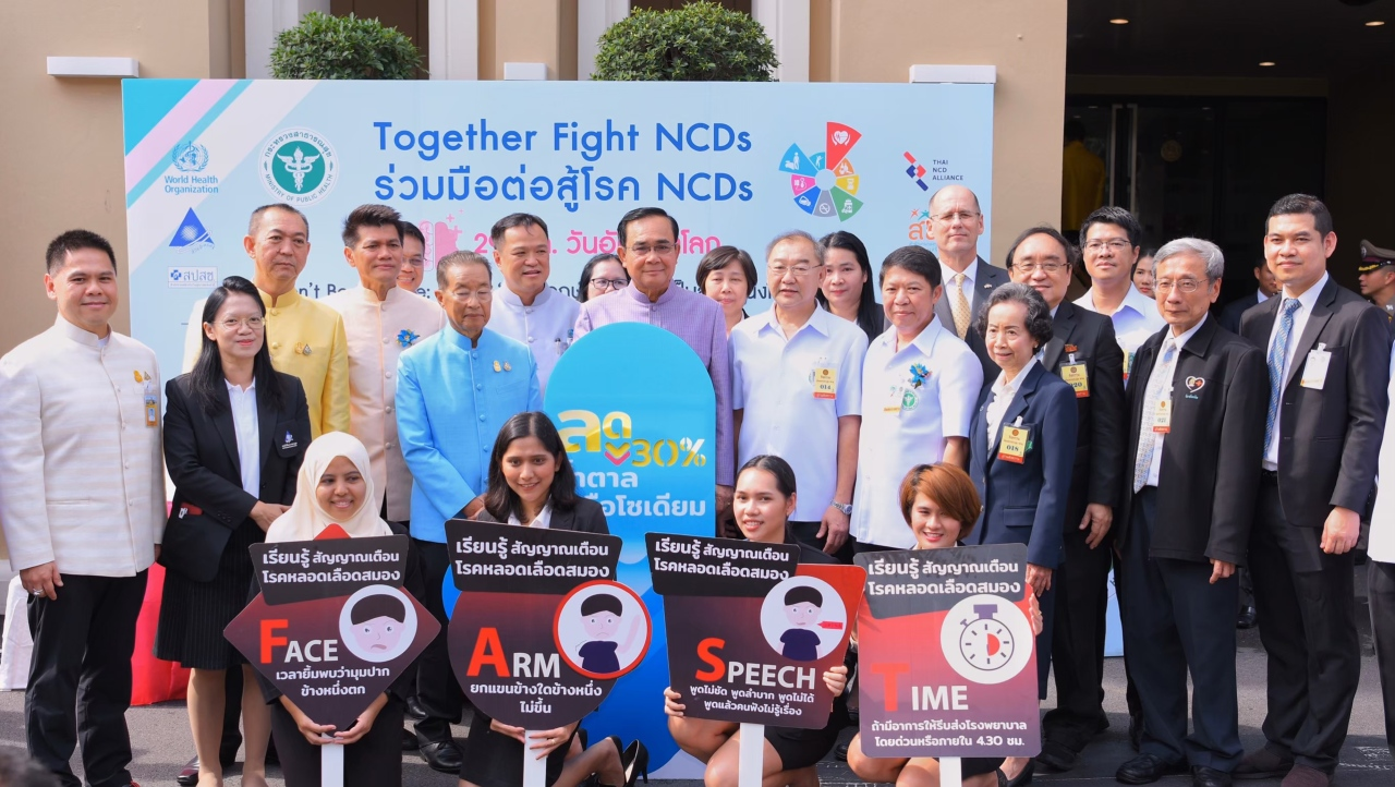 """Group photo during the launch of the """"Together Fight NCDs"""" campaign, Bangkok 2020.."""